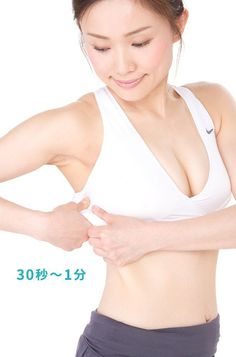 Thigh Exercises, Body Wraps, Healthy Beauty, Skin Problems, Massage Therapy, Skin Treatments, How To Stay Healthy, Body Care, Asian Beauty