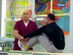 10 упражнений Бубновского С.М. - YouTube