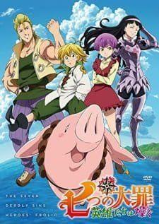 Nanatsu no Taizai Movie: Tenkuu no Torawarebito BD... | Kusonime