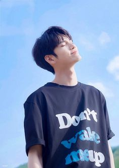 Cute Boys, My Boys, Ong Seung Woo, First Boyfriend, K Wallpaper, Celebrity Drawings, Lee Daehwi, Kpop Guys, My Destiny