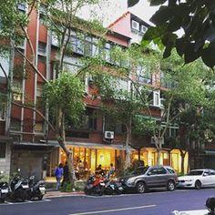 富錦街 Fujin Street Mapping Out the 15 Coolest Neighborhoods in the World #富錦街 #台北 #fujinstreet #Taiwan #taipei