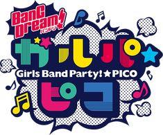 BanG Dream! バンドリ Typo Design, Word Design, Lettering Design, Branding Design, Japanese Pop Art, Monogram Logo, Moe Manga, Typographie Logo, Party Logo