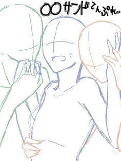 Manga Drawing Tips Drawing Reference Poses, Drawing Tips, Art Reference, Drawing Base, Manga Drawing, Manga Art, Body Sketches, Drawing Sketches, Base Anime