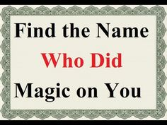 How to Find the Name Who Did Magic on You - Best Islamic Method Many people insist and ask me the name of the person who did mag. Islamic Phrases, Islamic Messages, Islamic Quotes, Islamic Page, Islamic Dua, Quran Quotes Love, Prayer Quotes, Black Magic In Islam, Exam Prayer