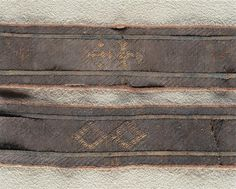12-13th century woven trim, possibly French. (C) RMN-Grand Palais (Cluny Museum - National Museum of the Middle Ages)