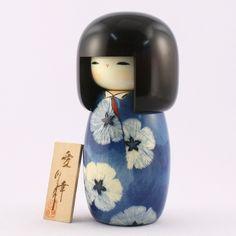Aikou * Kokeshi Doll | Japan
