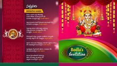 Wedding Invitation Wording In Tamil Font 2 Wedding Invitation
