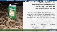 أطباء عالجوا الحالات يردون ما حقيقة التسمم الغذائي في مخيمات حلب