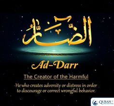 Ad-Darr The Creator of the Harmful
