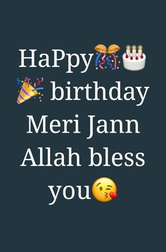 emmas first birthday Happy Birthday Jaan, Romantic Birthday Wishes, Happy Birthday Quotes For Friends, Birthday Wish For Husband, Birthday Wishes For Daughter, Birthday Girl Quotes, Happy Birthday Wishes Cards, Happy Birthday My Love, Happy Birthday Pictures