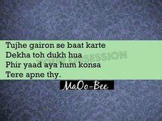 Hum be to ghair hai