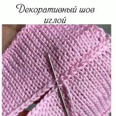 Knitting Paterns, Knitting Books, Easy Knitting, Knitting Stitches, Knitting Needles, Crochet Slipper Pattern, Crochet Slippers, Knit Crochet, Gala Design