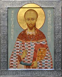 St Mitrophan (Yang), firstChinesepriest and Martyr of the Boxer Rebellion / Св. Митрофан Китайский