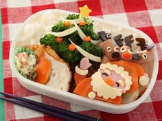 Merry Christmas Bento - image only