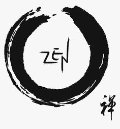 Zen Circle : The Ultimate Guide To Enso Enlightment Circle Tattoo Meaning, Circle Meaning, Circle Tattoos, Tattoos With Meaning, Enso Symbol, Home Exercise Program, Upper Arm Tattoos, Flow Painting, Zen Master