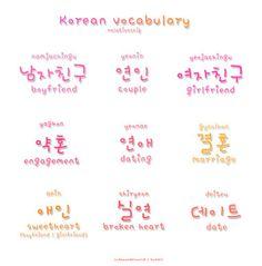 #learn #Korean #words