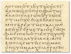 Aramaic script from the Peshitta, an Aramaic translation of the entire Hebrew Bible that was written around the 2nd Century A.D.