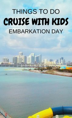 Cruises for families are fun! Your first day after you complete the boarding process and get on the cruise ship is going to be full of excitement! If you're on a Carnival cruise with kids or teens, here are a few ideas for things to do on embarkation day to start off your vacation with kids!