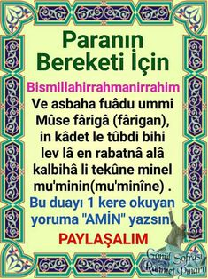 Allah Islam, S Word, Karma, Muse, Religion, Prayers, Pictures, Prayer, Beans