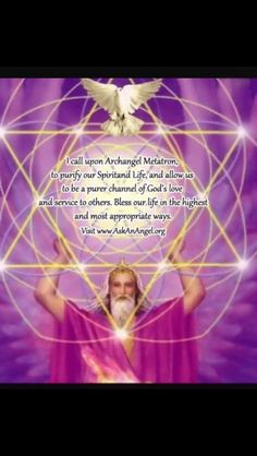 Archangel Metatron prayer