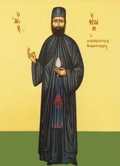 On December 29, 2011 the Holy Synod of the Russian Orthodox Church, upon recommendation of Metropolitan Hilarion of Volokolamsk, placed Saint Ephraim of Nea Makri the Newly-Revealed Martyr in the Menologion to be commerated in the Russian Orthodox Church annually on May 5th, the day of his martyrdom