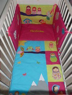Un ensemble bébé (tour de lit et couverture) sous le signe de l'amour et des matriochkas ! Blog Couture, Toddler Bed, Furniture, Home Decor, Crib, Bed Covers, Dressmaking, Tour De Lit, Love