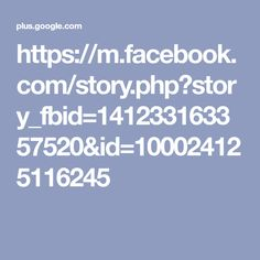Facebook, Signs, Shop Signs, Sign