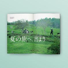 八ヶ岳デイズ_vol.5_2013