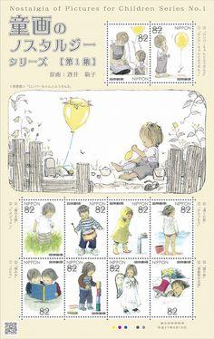 童画のノスタルジーシリーズ 第1集