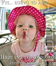 Afternoon Quotes, Silence Quotes, Funny Emoji, Night Pictures, Greek Quotes, Its A Wonderful Life, Funny Babies, Kids And Parenting, Funny Photos