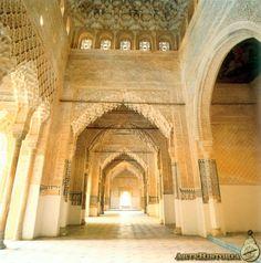 La Alhambra (Granada). Palacio de los Leones. Sala de los Reyes - XIII-XIV