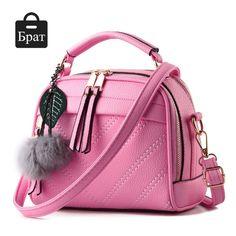 2016 shell crossbody bags for women leather handbags tassel small flap bag ladies over the shoulder hairball black messenger bag