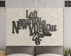 1000 images about decoration murale typographie for Decoration murale new york