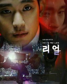 Kim Soo Hyun♡♡