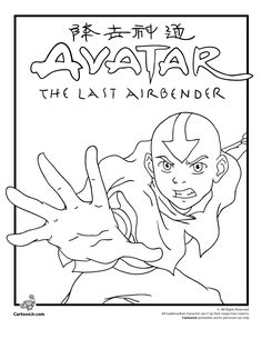 The Last Airbender Coloring Pages
