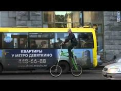 """COOOL - transforming bike!   this can also go under """"Stuff You Should Buy Me"""""""
