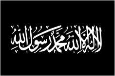 "ALLEN WEST ""It is time we shrink the global footprint of Islamic jihadism."" via Allen West Republic"