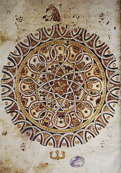 Book of Isaiah, 1373, Byzantine