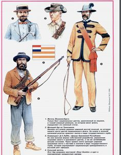 Military Photos, Military Art, Military History, Military Uniforms, Uniform Insignia, Boxer Rebellion, Military Diorama, British Colonial, Modern Warfare
