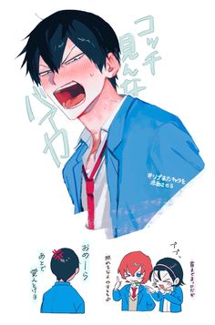 Yowamushi Pedal, Manga Anime, Anime Boys, Love Art, Emoji, Bedroom Decor, Animals, Backgrounds, Animales