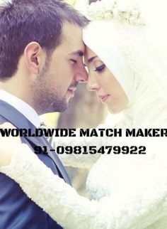 91-09815479922 With the Firm and Prosperous hands of GOD, Marriages are made in Heaven; still there are Some efforts and formalities that we have to Perform on Land at our own level call now 91-098154...