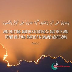 Verse number 5 from Surah Maidah, regarding helping each other in goodness and piety but not in sin and aggression.