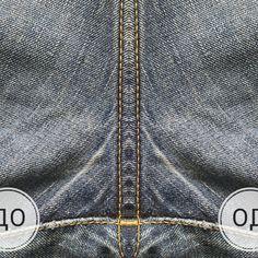 образования дырок, а сразу отдать их в ремонт. Так исправление будет незаметным, и срок их использования увеличится в несколько раз. На фото запечатлена штопка и да она почти незаметна, что является показателем мастерства и опыта. Заказать любой ремонт джинсов можно через директ. Repair Jeans, Pants, Fashion, Trouser Pants, Moda, Trousers, Fashion Styles, Women Pants, Women's Pants