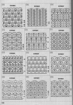 Photo from album схемы 3 on This site has hundreds of diagrams for different stitch patterns. Samples are first, note the number, then scroll WAY down to the bottom for the diagram Ravelry: Project GalleryCrochet Stitches Design This Pin was dis Crochet Stitches Chart, Crochet Motif Patterns, Crochet Diagram, Crochet Designs, Stitch Patterns, Débardeurs Au Crochet, Crochet Books, Filet Crochet, Diy Crafts Crochet