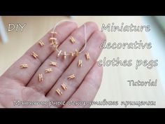 Miniature decorative clothes pegs.Tutorial. DIY. Polymer clay. Миниатюрные декоративные прищепки - YouTube