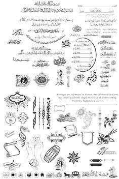 Muslim Wedding Cards, Wedding Card Wordings, Wedding Symbols, Wedding Logos, Rose Mehndi Designs, Floral Designs, Sweet Box Design, Shadi Card, Marriage Cards