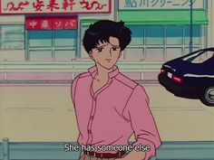 Image discovered by ॐ Mayy ॐ. Find images and videos about anime, anime boy and sailor moon on We Heart It - the app to get lost in what you love. Sailor Moon Aesthetic, Aesthetic Anime, Pink Aesthetic, Sailor Uranus, Sailor Mars, Film Anime, Manga Anime, Anime Boys, Sailor Moon Quotes
