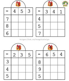 Math Subtraction, Coding For Kids, English Language Arts, Teaching Math, Toddler Activities, Diy For Kids, Worksheets, Back To School, Classroom
