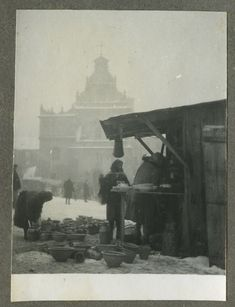 Świętoduską and Targ market, Edward Hartwig Jewish History, My Kind Of Town, Poland, Amazing, Photography, Painting, Vintage, History, Painting Art