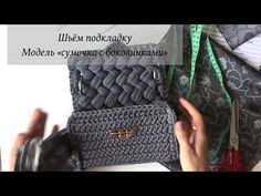 Marvelous Crochet A Shell Stitch Purse Bag Ideas. Wonderful Crochet A Shell Stitch Purse Bag Ideas. Crochet Case, Free Crochet Bag, Crochet Storage, Crochet Shell Stitch, Crochet Shrugs, Crochet Bag Tutorials, Crochet Videos, Crochet Handbags, Crochet Purses